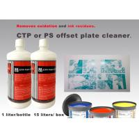 Best BACO Printing Plate Cleaner Plate Maintenance Solution For Conventional Plate wholesale