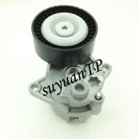 China 8200360524 Timing Belt Pulley , RENAULT SYMBOL II 534 0269 10 Car Tensioner Pulley on sale