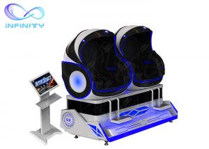 Best Earn Money Double Seats Virtual Reality 9D Egg Chair 9D Egg VR Cinema 9D VR Simulator Game wholesale