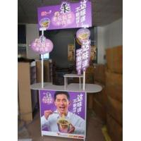 Cheap Exhibition Portable Promotional Display Counter ABS Booths Table for sale