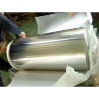 China 8011 Soft Silver Heavy Aluminum Foil Roll For Beer Bottle Packaging on sale