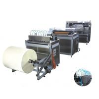 Quality 800mm Knife Pleating Machine Automatic Counter Pleater Machine wholesale