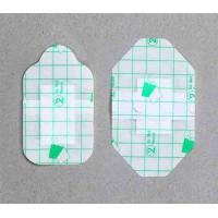Buy cheap Adhesive  Dressing from wholesalers