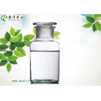 Best High Purity Silane Coupling Agent 1H,1H,2H,2H - Perfluorodecyltriethoxysilane For Soil-Repellent Coating wholesale
