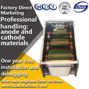 Best Effective 380 V Conveyor Belt Magnetic Separator Remove Undesired Metal wholesale