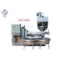Best Multifunction Commercial Oil Press Machine , Automatic Cottonseed Oil Machine wholesale
