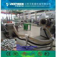 Double stages pet pelletizing machine/ plastic bottle recycling granulator extruder machine