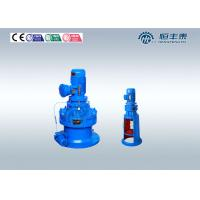 Flange Mounted Inline Cycloidal Gear Reducer , High Speed Reduction Gear Boxes