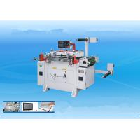 Quality Automatic PET Film Flatbed Die Cutting Machine / Die Cut Sticker Machine wholesale