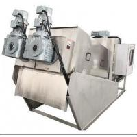 Best Industry Volute Dewatering Press Carbon Steel Or Stainless Steel Material wholesale