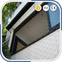 Best 2mm Thickness Outdoor Architectural Flexible Stainless Steel Wire Rope Mesh Facade Cladding wholesale