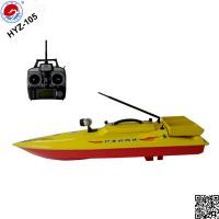 Rc bait boat for sale images for Rc fishing boats for sale