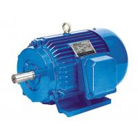 China High starting torque Y SERIES THREE 3 phase asynchronous induction electric motor 240V on sale