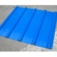 Best Roofing Sheets wholesale