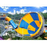 Cheap Adult Giant Tornado Water Slide , Outdoor Spiral Amusement Park Water Slide for sale
