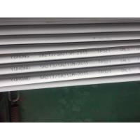 Quality ASTM A213/ A213M- 2015  TP321 Stainless Steel Seamless Tube , Pickled and Solid and Annealed. wholesale