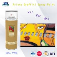 Multi Color Acrylic Art Aerosol Graffiti Spray Paint For Metal Plastic Wall Surface