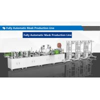 Buy cheap PLC Control N95 KN95 Surgical Mask Making Machine from wholesalers