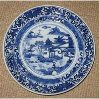 China porcelain plate (NG7030) on sale