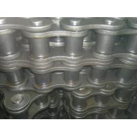 Buy cheap High quality 80-2 standard chain transmission chain from wholesalers