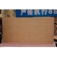 China recon fancy plywood on sale