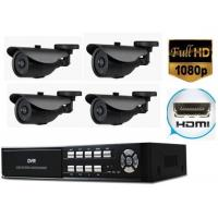 4ch Higher HDMI Video Recorders H.264 Video Compression With 700TVL IR Cut CMOS Camera
