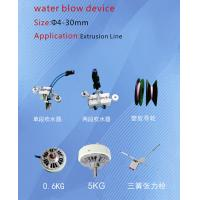 Best Water Blow device(Size:Ф4-30mm) wholesale