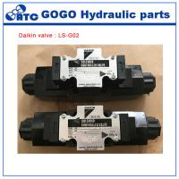 Best Hydraulic Low-watt Type Solenoid Valve DAIKIN type LS-G02 wholesale