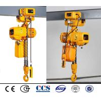 Best Vc-B 0.5 Ton ~ 20 Ton Chain Block&Air Powered Kito Electric Chain Hoist wholesale