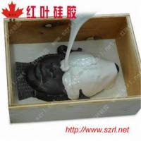 Buy cheap RTV silicon rubber mold making materials from wholesalers