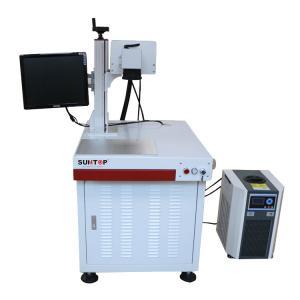 Best Mopa Green UV Laser Marking Machine / Co2 Laser Marking Machine On Wood Plastic wholesale
