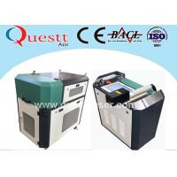 Quality High Power IPG 500W Laser Cleaning Machine / Laser Rust Removal Equipment wholesale