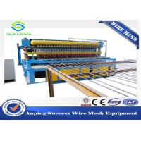 Best Multi Function Wire Mesh Equipment , Reinforcing Bar Wire Mesh Weaving Machine wholesale