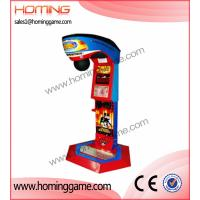 Quality Ultimate Big punch game machine (hominggame-COM-050) wholesale