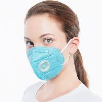 Best Folding Disposable Non Woven Face Mask 4 Layers With Breathing Valve wholesale