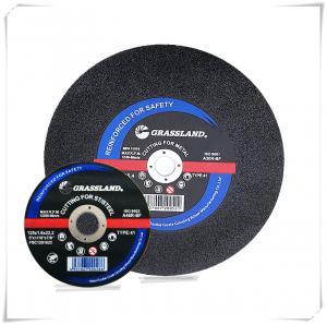 Best Grassland Grinder 5 Inch Metal Cutting Discs 125 X 1.6 X 22.2mm wholesale