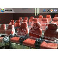 Best Can customized 5D movie theater motion chair include spray water spray air movement ect. wholesale