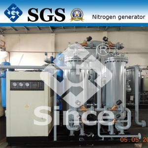 Best CE /  Energy Saving PSA Nitrogen Generator Nitrogen Generation Package wholesale