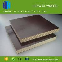 Best HEYA 2.5mm - 30mm plywood phenolic board malaysia market suppliers wholesale