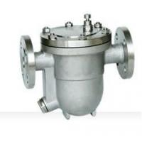 China Double Valve Seat Water Meter Strainer Differential Pressure Machinery Steam Trap on sale