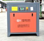 Best 5.5kw Mini Screw Air Compressor 0.4m3 / Min Capacity For Car Manufacturing wholesale