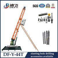 Best Manufacturer 1400m DF-Y-44T core sample drilling machine with good price, samling drilling wholesale