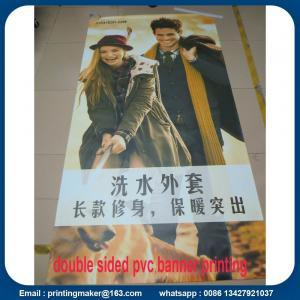 Best Waterproof Double side printable PVC Flex Banner wholesale