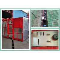 Best Heavy Duty 2 Tons Construction Site Elevator Equipment Goods Hoist 0-34m/Min Speed wholesale