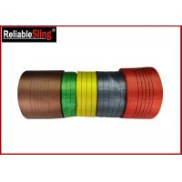 Buy cheap Flexible Fade proof Webbing Tape Multi Color Polyester Webbing Flat Belt Webbing from wholesalers