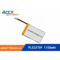 Best 523759PL 3.7V 1150mAh lithium polymer battery wholesale