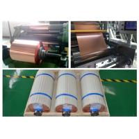 Best 5 - 610mm Width Soft Copper Sheet , High Purity Rolled Annealed Copper Foil wholesale