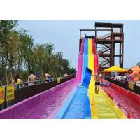 Buy cheap Excited Large Outdoor Rainbow Water Slide Weather Resistance from wholesalers