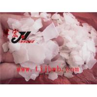 Best 99% purity caustic soda flakes wholesale