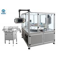 Best PLC Control Full Automatic Lotion Filling Machine Rotary Type With Turn Table wholesale